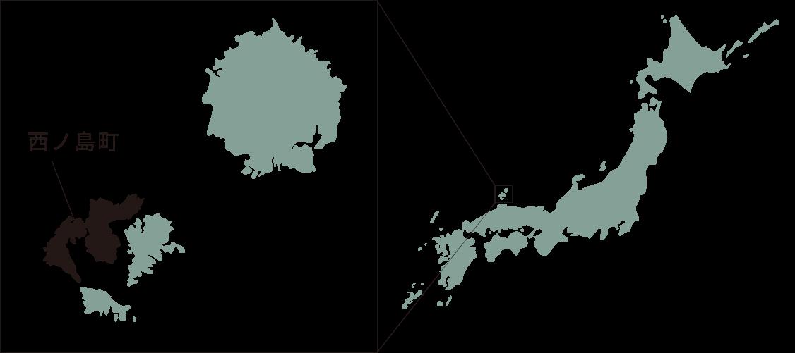 西ノ島のイメージ